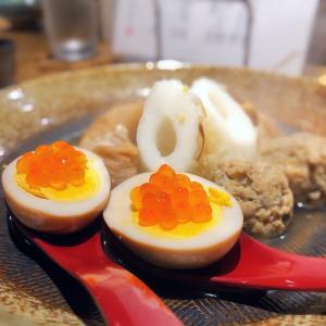 ◆ちくわ@石川(金沢)◆絶品「ちくわ」♪ 活気のあるスタイリッシュなお店ですが、素材にこだわった『金沢おでん』がいただけるお店です。