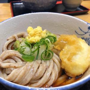 ◆うどん@大阪(福島)◆胚芽うどん♪ 一見、食券毎払い制の一般的なうどんスタンドのようですが、独特のうどんがいただけるお店です。