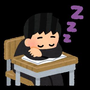 【お悩み】食後の眠気はどうしたら・・・