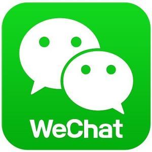 まだ「WeChat」使ってないの?