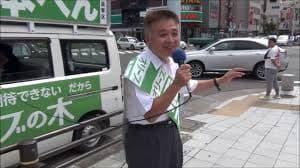 本日、7/15(月)14時~栄三越前でオリーブの木、橋本べんの選挙演説があるよ~(*'▽')
