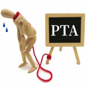 保護者の母親の皆さん、PTA問題をなくすために声をあげましょう!