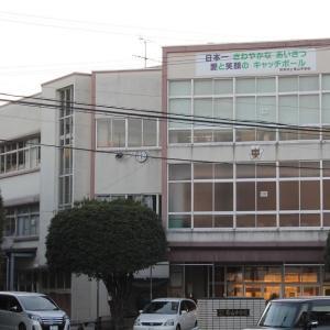 帯山中学違法徴収金について教育委員会へ上申書と証拠提出!