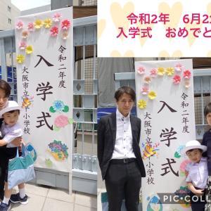 念願の入学式