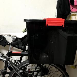 自転車に荷台を取り付け!これでウバ活がはかどる!?