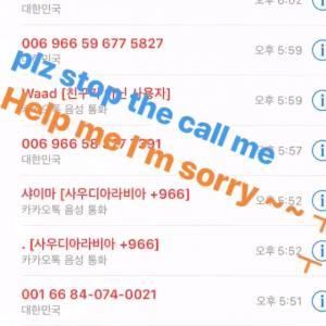 ドンへ★【電話してくるのやめて!】