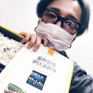 イェソン★ウネ【台湾に到着】