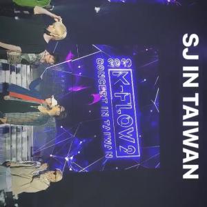 SJ★IN TAIWAN【ガチャガチャ!!!】追記