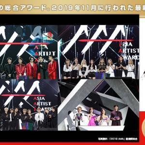 SJ★【AAA 日本放送決定!】
