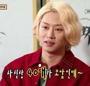 SJ★活動に支障…。【マニラより♪】