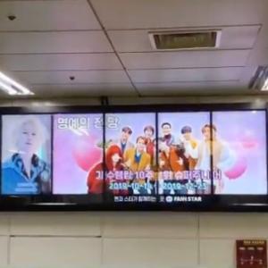 SJ★ 10週連続1位-電光板【新隊長-大脱出2】