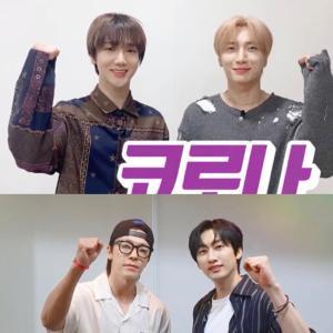 SJ★【メッセージ-[コロナ克服キャンペーンソング]】