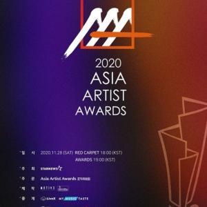 SJ★【全額返金対応「2020 Asia Artist Awards」】