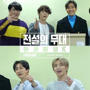 SJ★【アーカイブKチャレンジ!メンバーそれぞれに】