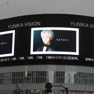 SJ★【1/29(金)のミュージックステーションにて…❤】