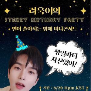 """リョウク★【6/20☆ミニコンサート""""Starry birthday party""""】"""