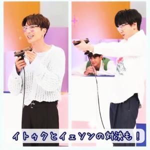 SJ★【トゥクイェ対決!週刊ア出勤のヒョクちゃん】