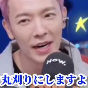 SJ★【ドンヘ-全色カラーと丸刈り宣言‼】