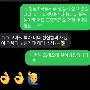 SJ★【気持ちの良い日~ロールモデル♡幸せな秋夕を…】