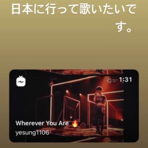 SJ★【日本に行って歌いたいです。₍ᐡ• ̫ •̥ᐡ₎ 流石のELFちゃん‼】