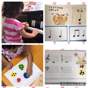 幼児のための  音楽&知育コース 開講します