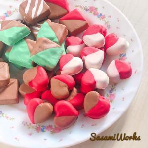 【進捗】チョコレートアクセサリー