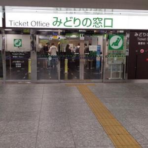 ご来店の歳は横浜駅構内のひんやり・安心ルートでコロナ対策&熱中症対策のご提案