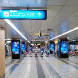 横浜市営地下鉄横浜駅より美容室アンソレイユへのアクセス・道順