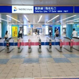 相鉄線横浜駅から美容室アンソレイユへのアクセス・道順