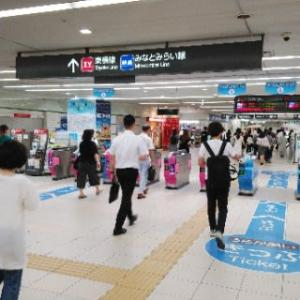 東急東横線&みなとみらい線横浜駅から美容室アンソレイユへのアクセス・道順
