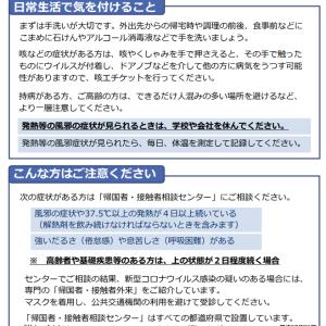 京都大学藤井聡教授の正論!!