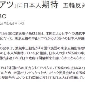 """情けないが""""ガイアツ""""に期待!!"""