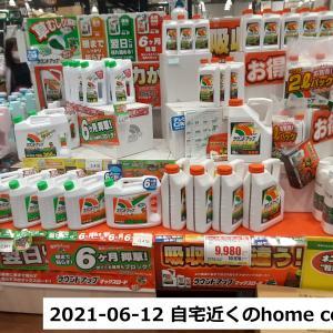 世界中の嫌われ物が日本で売られる