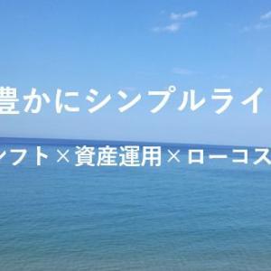 U-NEXTビデオ SUNNY 強い気持ち・強い愛