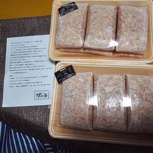 楽天ふるさと納税 b-72創業75年老舗のハンバーグ(150g×12個) 佐賀県多久市