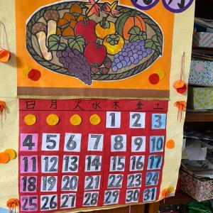 秋のゆめかカレンダー&安芸の壁画