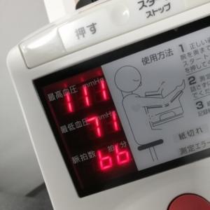 手首と上腕で血圧が違う