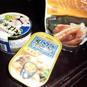 日本のお土産で嬉しいもの