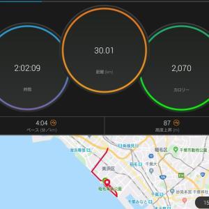 大阪マラソン3週間前30km走