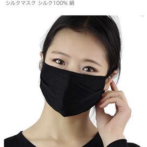 俺のマスク事情②