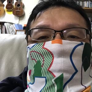 俺のマスク事情③