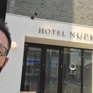 帯広で泊まったホテル