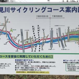 花見川サイクリングロード☆最後の不整地ラン