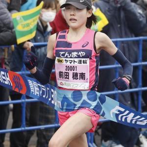 大阪国際女子マラソンの注目ランナー②前田穂南