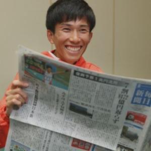 鈴木健吾選手の日本記録と1億円など