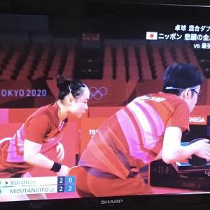 東京五輪観戦記③快挙☆卓球の歴史に残る金メダル