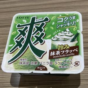最近のマイブーム☆マンゴーかき氷