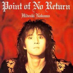 中間英明 / POINT OF NO RETURN (1989)
