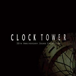 OST / CLOCK TOWER 20th ANNIVERSARY SOUND COLLECTION (2016)