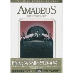 アマデウス (1984)